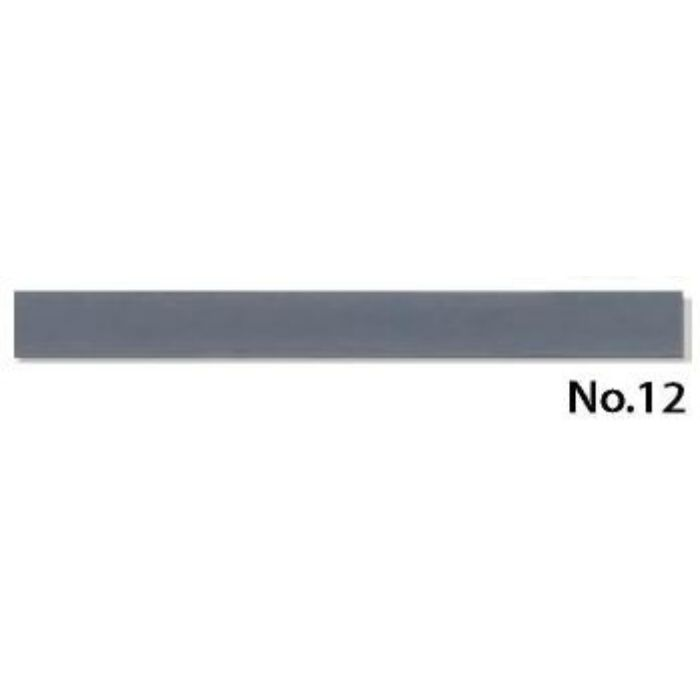 M5325 No12 目地棒 2.4~2.9mm厚 5mm×930mm 100本/ケース