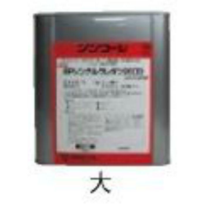 EPシングルウレタン2000 接着剤 (大) 15kg