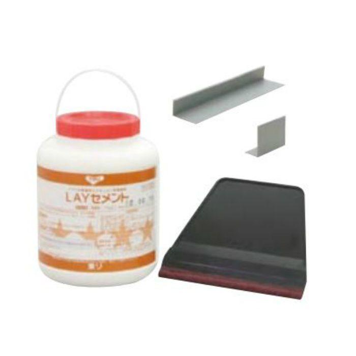 LAYC-3 接着剤 LAYセメント 3kg
