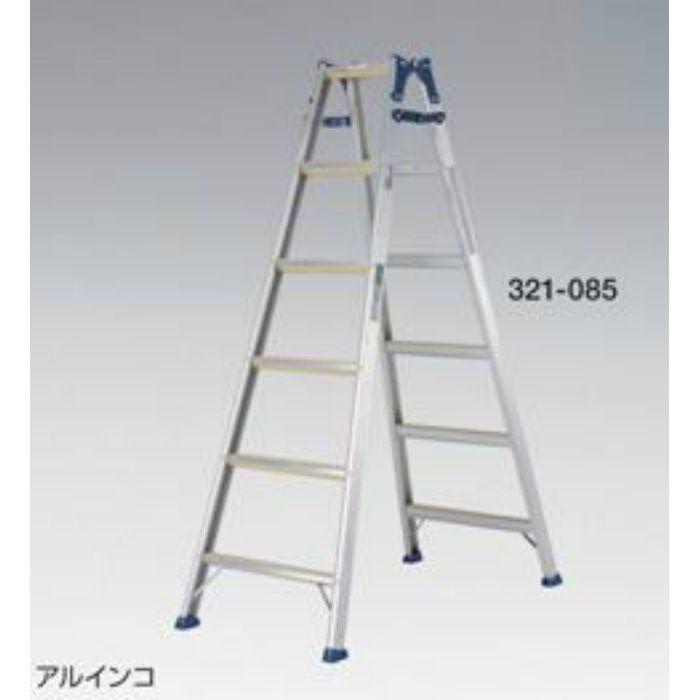 兼用脚立 MXJ-210F 321086