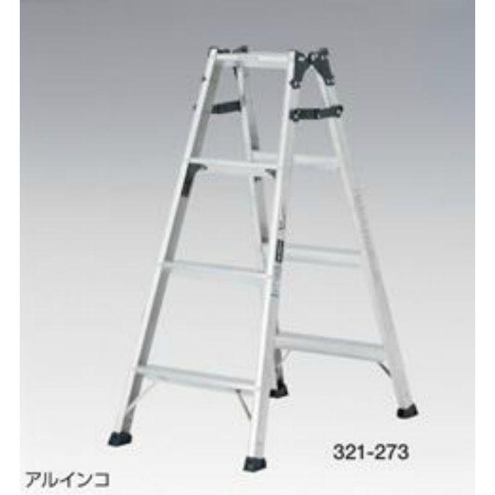 兼用脚立 MXB-60F 321271