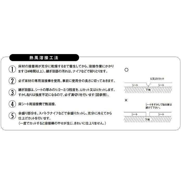 TSYO5004 溶接棒 50m/巻
