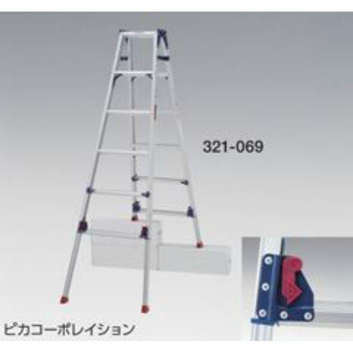 伸縮脚立 ロングスライドSCL-120LA 321067