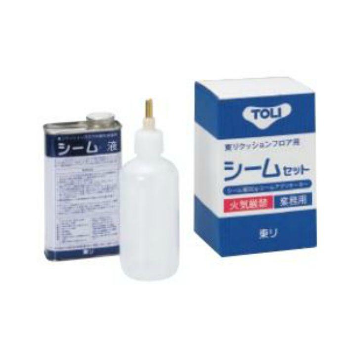 SEAM-B 継目処理剤 東リ シーム容器 10本/ケース