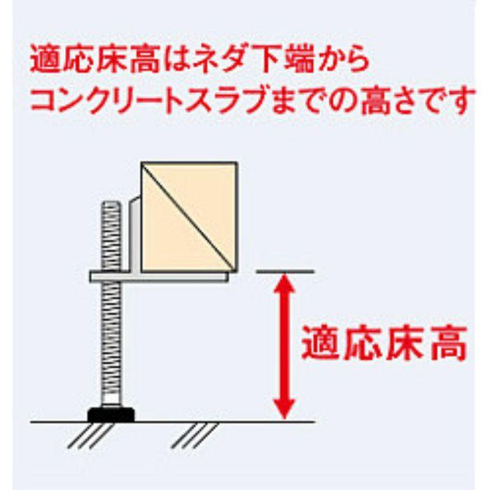 根太受金具 NUP型 NUP-80