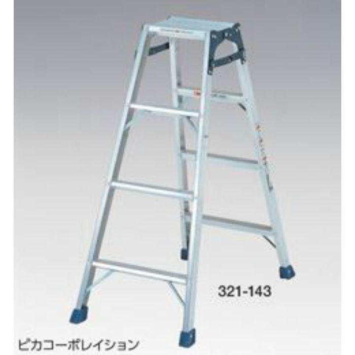 兼用脚立 CM-180C 321145