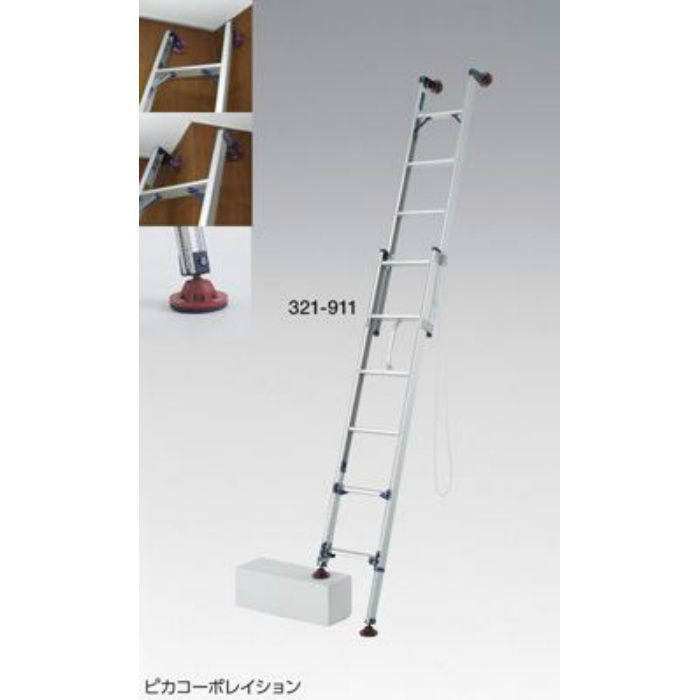 2連はしご LGW-52D 321913