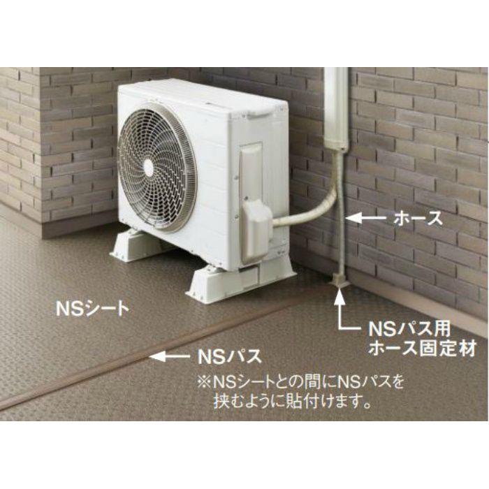 NSPAF407 エアコン室外機排水用溝材 NSパス蓋付 20m巻/ケース