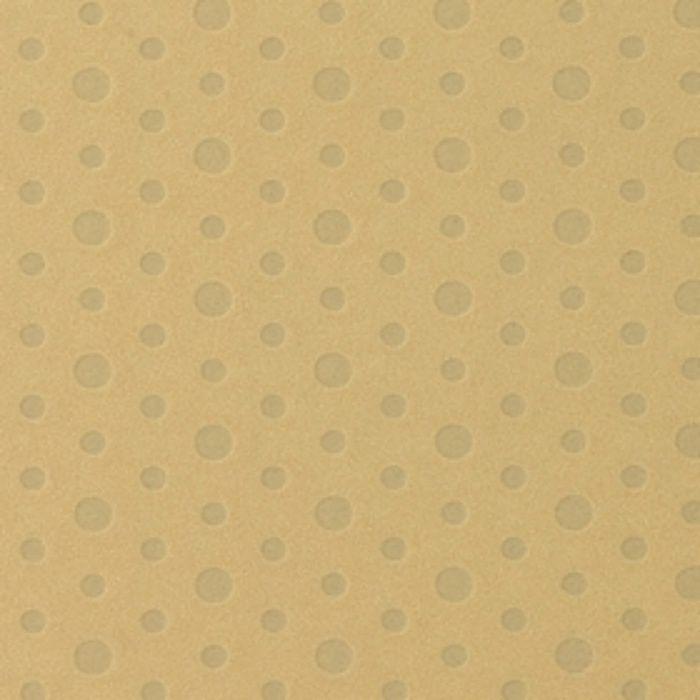NS4506 防滑性ビニル床シート(抗菌) NSフラッティ 2.0mm
