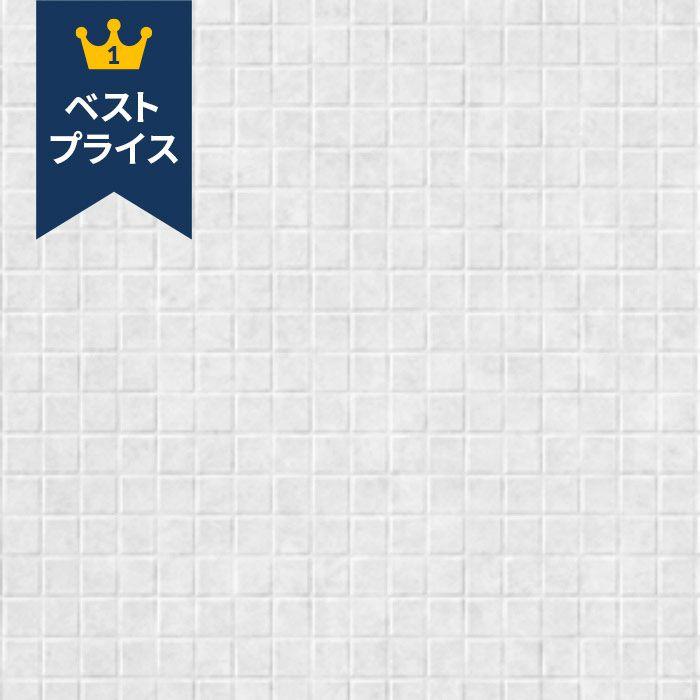BNR3001 浴室用床シート バスナリアルデザイン 4.0mm