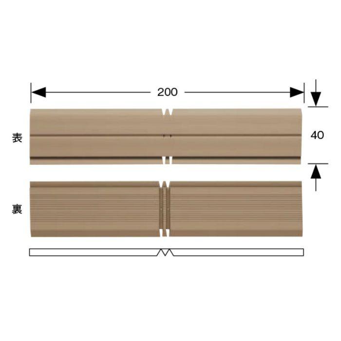 FBHDE02 ファブテックシリーズ ファブテック巾木出隅材 ブラウン