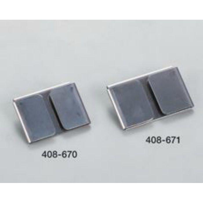 テープガイド 45mm巾 408671