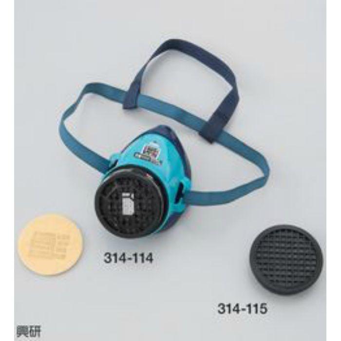 防毒マスクセット G-7 314114