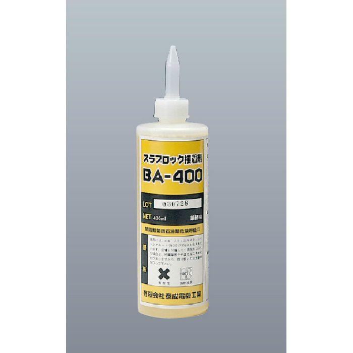 スラブロック接着剤 BA-400