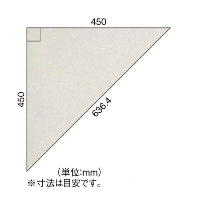 PST1207 複層ビニル床タイル FT ロイヤルストーン(ロイヤルストーン・デルタ) 大和石 3.0mm厚