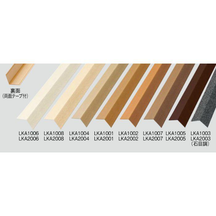 LKA1003 置敷きタイル LAY框 1.5mm厚