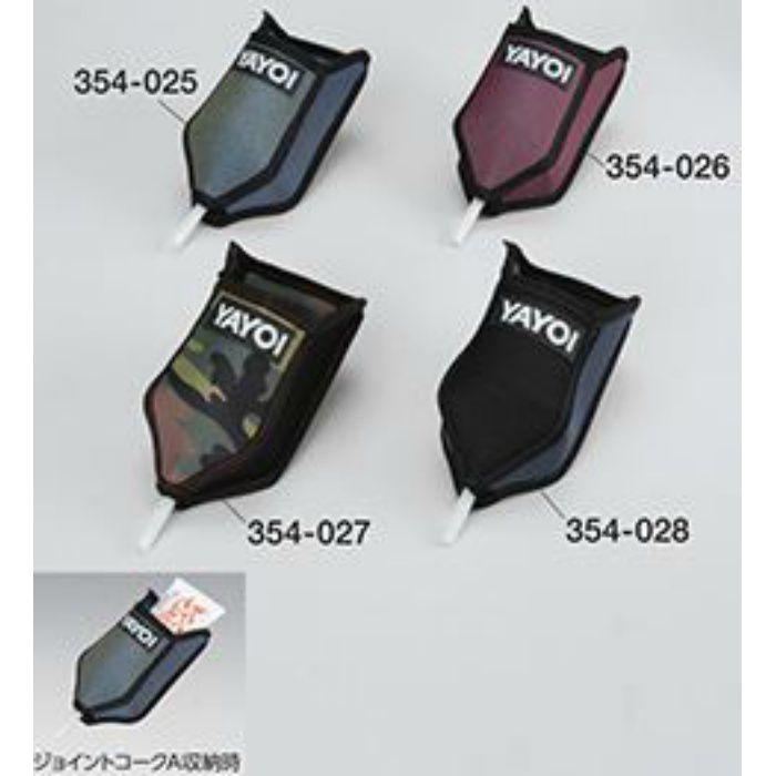 コークポケット(逆さ式)3 巾100×高225×奥行80mm 354027