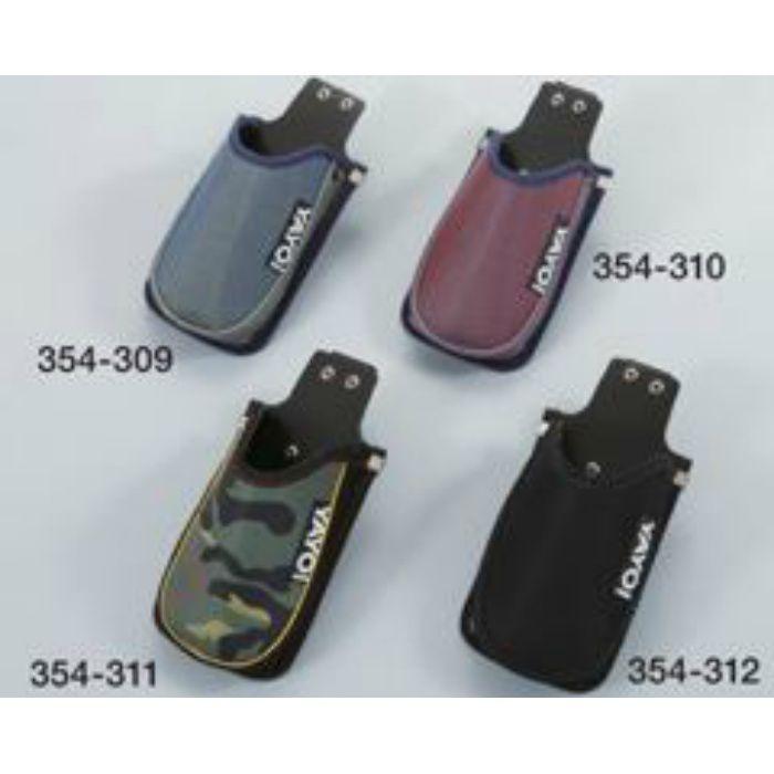 サンダーポケット3 巾120×高250×奥行80mm 354311