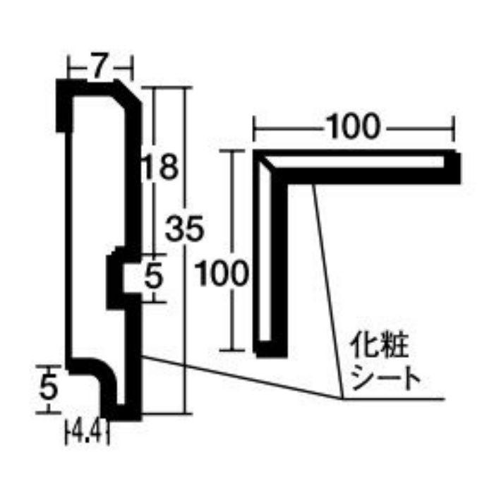 WU30 腰壁用壁紙 ウッドデコ部材 腰見切入隅 2本/ケース