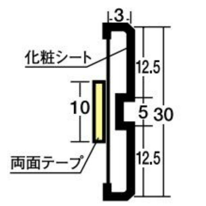WU48 腰壁用壁紙 ウッドデコ部材 ジョイナー(両面テープ付) 4本/ケース