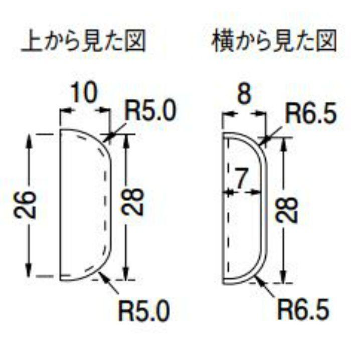 KCP6 防汚消臭腰壁シート部材 腰壁用エンドキャップ 20個/ケース