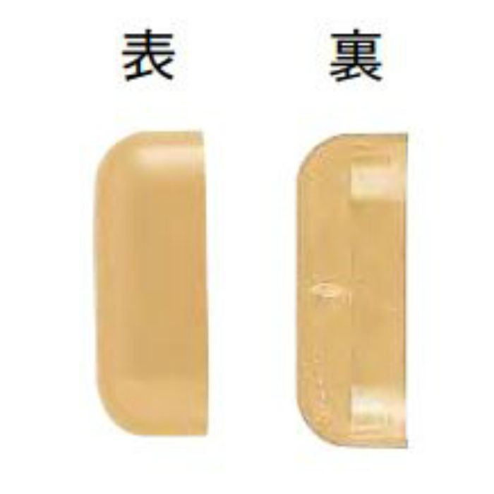KCP7 防汚消臭腰壁シート部材 腰壁用エンドキャップ 20個/ケース