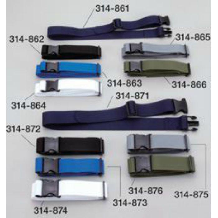 ワンタッチベルト 48mm ブラック 314872