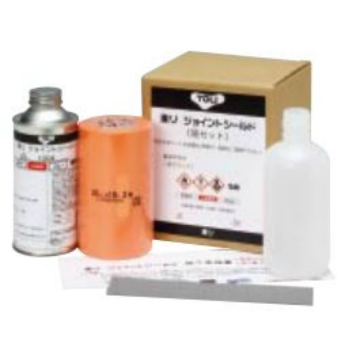 FLJS307EK 継目処理剤 東リ ジョイントシールド 液セット