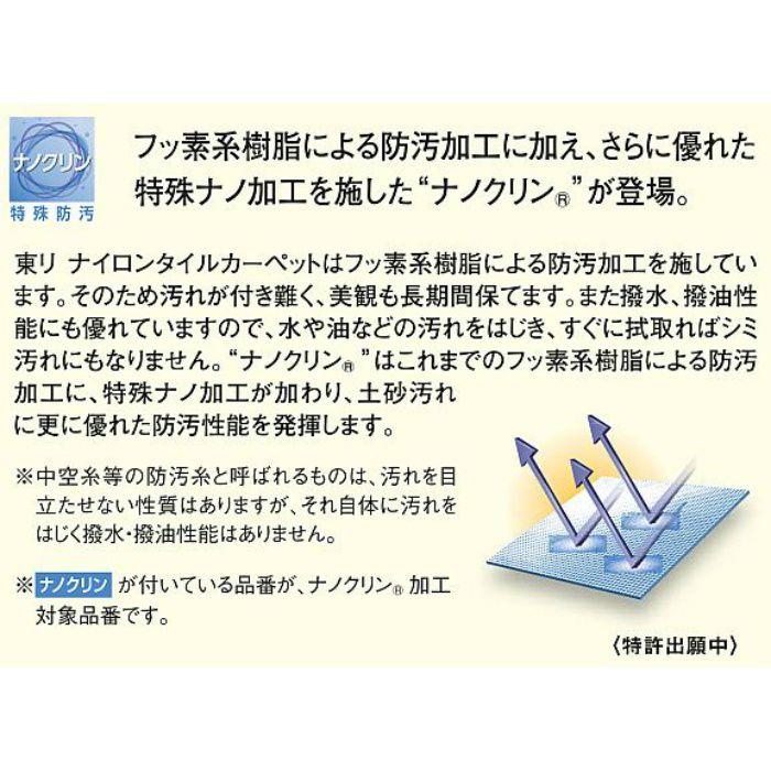 YSM502 タイルカーペット ゆいそめ 香-KOH- 煤竹(すすたけ) 4枚/セット