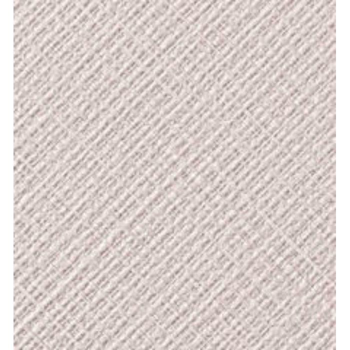 RH-4090 空気を洗う壁紙 撥水コート バイアス調