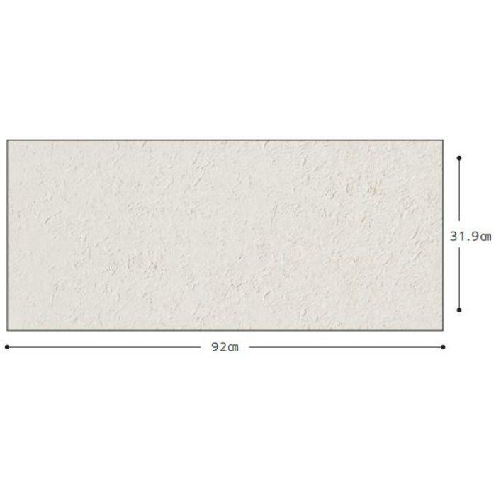 RH-4137 空気を洗う壁紙 デザインテクスチャー 漆喰調
