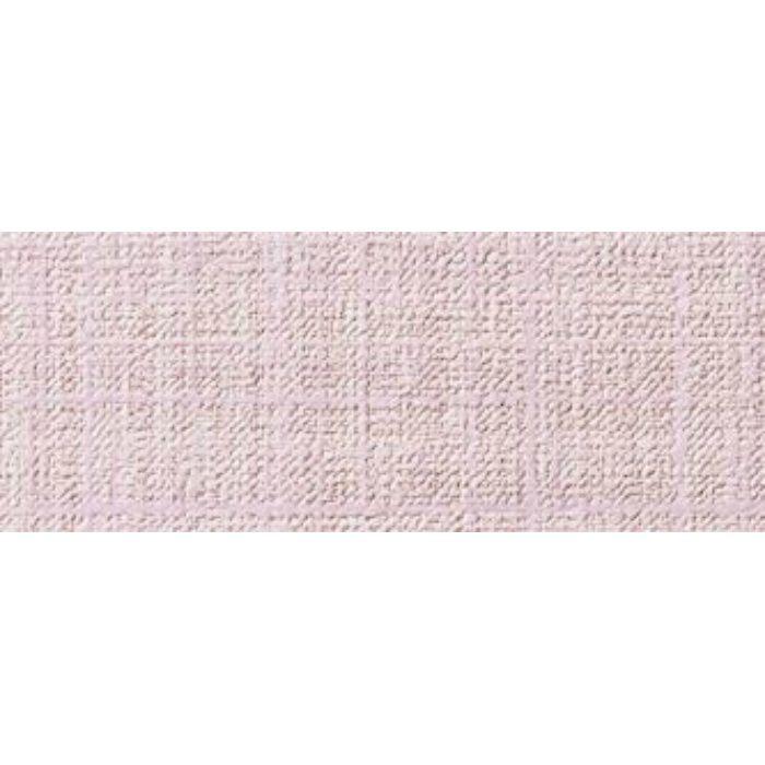 RH-4203 空気を洗う壁紙 リフォームおすすめ チェック