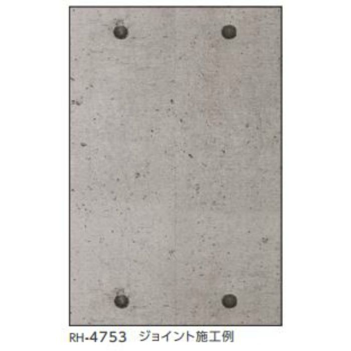 RH-4753 ウッド&ストーン コンクリート