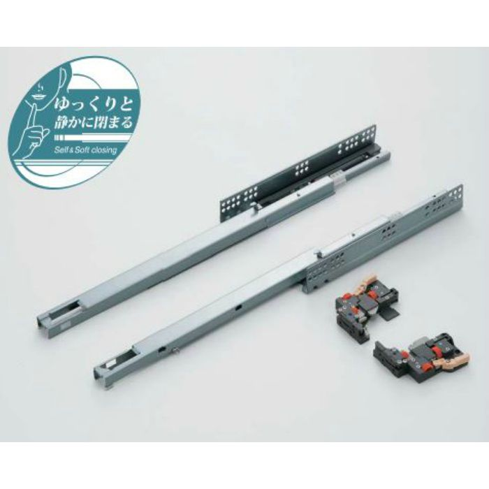ランプ印 スライドレール2020 セルフ&ソフトクロージング機能付 底付けタイプ 2020-300 1セット 190-032-436