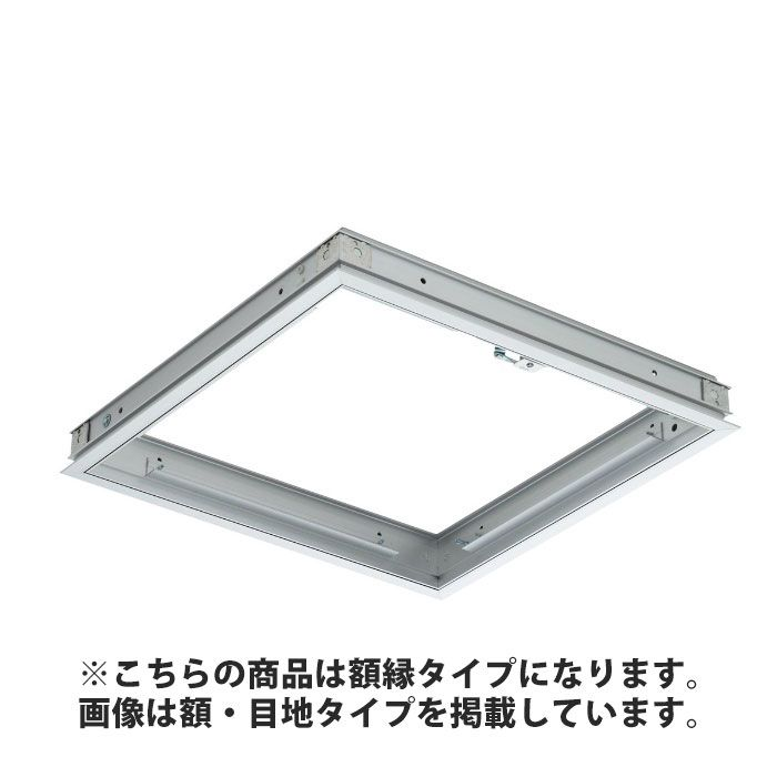 HHDX-K303-GG シルバー ハイハッチ鍵付 アルミ天井点検口 DXタイプ GG(額・額)