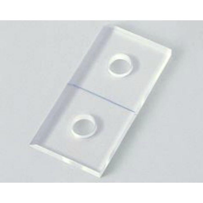 ミニ巾定規2 帯電防止アクリル 巾70×長140×高10mm 374612