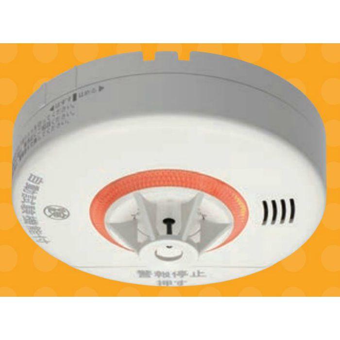住宅用火災警報器 熱式(音声) ねつタンちゃん 10音声警報 ひも付 CRH-1B