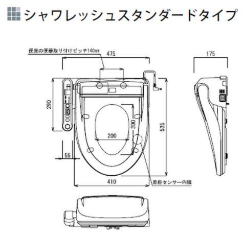 シャワレッシュ 洗浄機能付き暖房便座 スタンダード(脱臭機能付) 貯湯式 ピュアホワイト SWT-DV52W