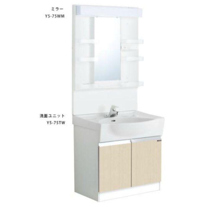 洗面化粧台 基本セット 陶器タイプ・ホワイト 間口75cm Y5シリーズ Y5-75WM+Y5-75TW_W