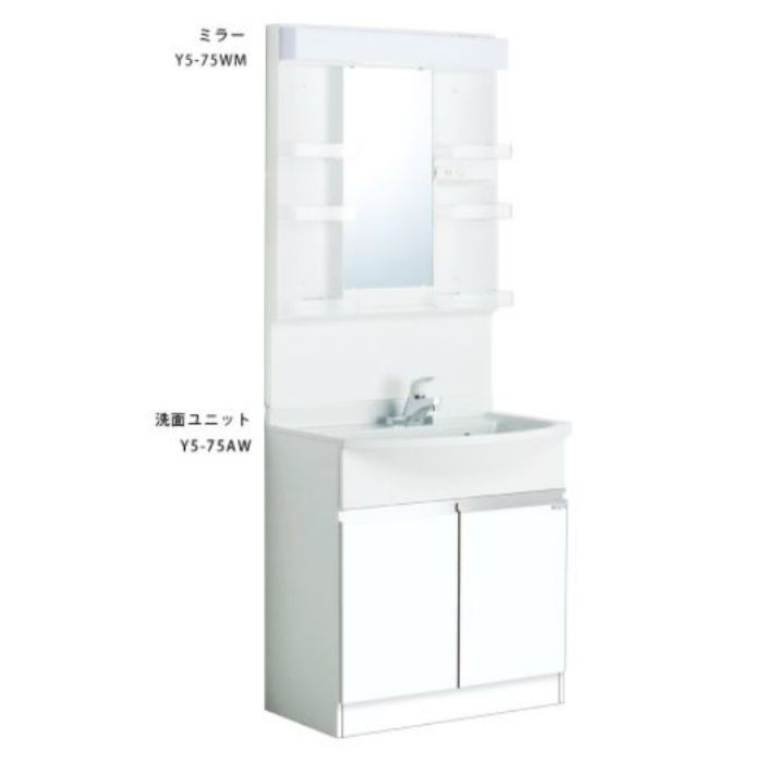 洗面化粧台 基本セット ポリエステル樹脂タイプ・ホワイト 間口75cm Y5シリーズ Y5-75WM+Y5-75AW_W