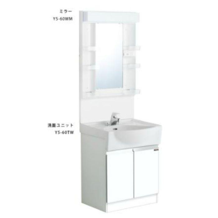 洗面化粧台 基本セット 陶器タイプ・木目 間口60cm Y5シリーズ Y5-60WM+Y5-60TW_M