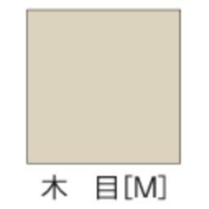 洗面化粧台 基本セット ポリエステル樹脂タイプ・木目 間口60cm Y5シリーズ Y5-60WM+Y5-60AW_M