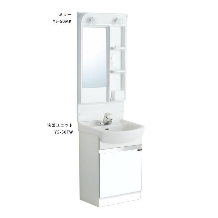 洗面化粧台 基本セット 陶器タイプ・木目 間口50cm Y5シリーズ Y5-50MK+Y5-50TW_M