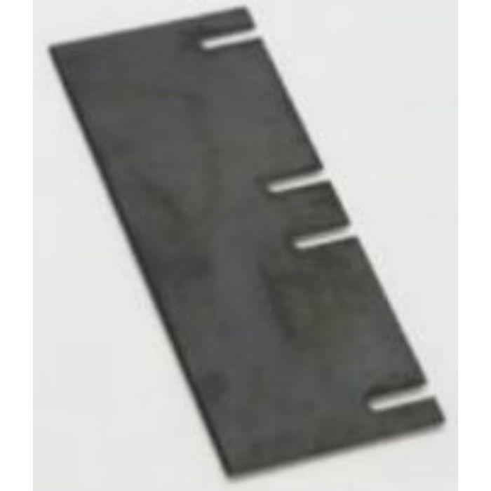 床材はがし機 専用替刃 / 普通刃  370mm 21-6782