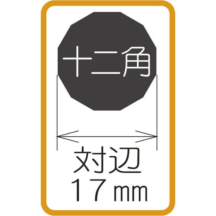 ハツリアッセンブリ ハツリ君 21-6915