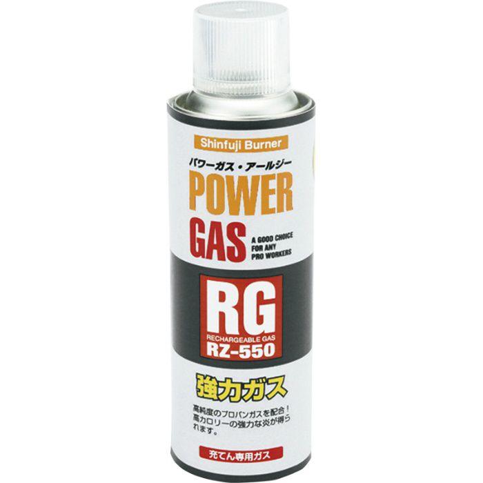 ガスバーナー パワーガス RG RZ-550 23-5451