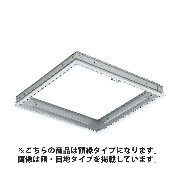 HHDX-K606-GG シルバー ハイハッチ鍵付 アルミ天井点検口 DXタイプ GG(額・額)