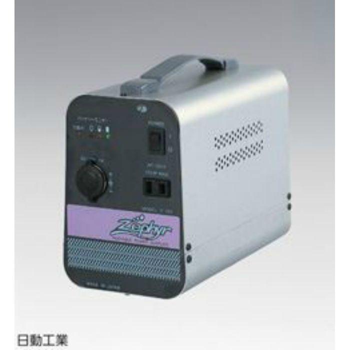 ポータブル電源Z-130 324003
