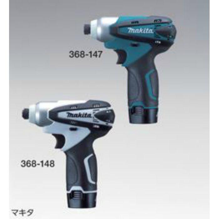 充電インパクトドライバーTD090DWX(青) 368147