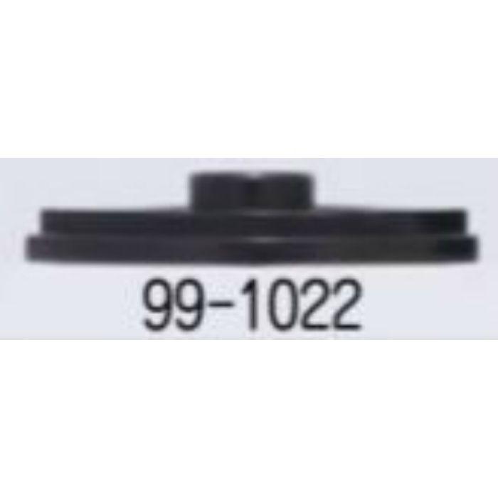 自動壁紙糊付機 アクセサリー 送り出しローラーメタル 2ケ入 99-1022